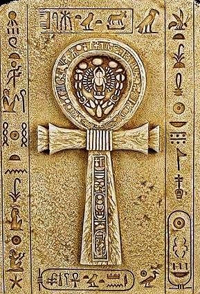 Cruz egipcia